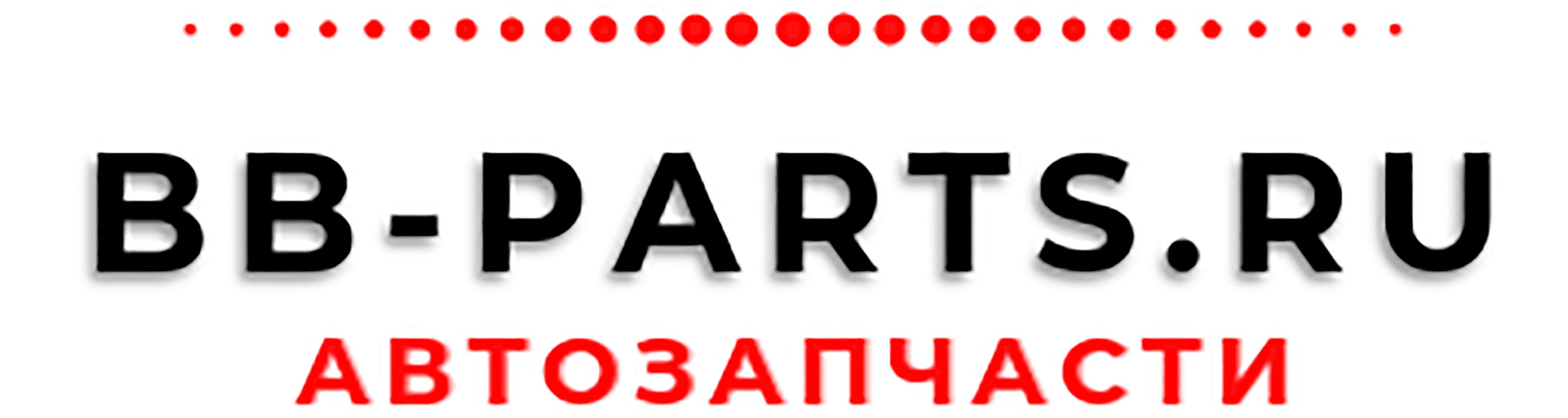 Bb Parts Ru Отзывы Интернет Магазин